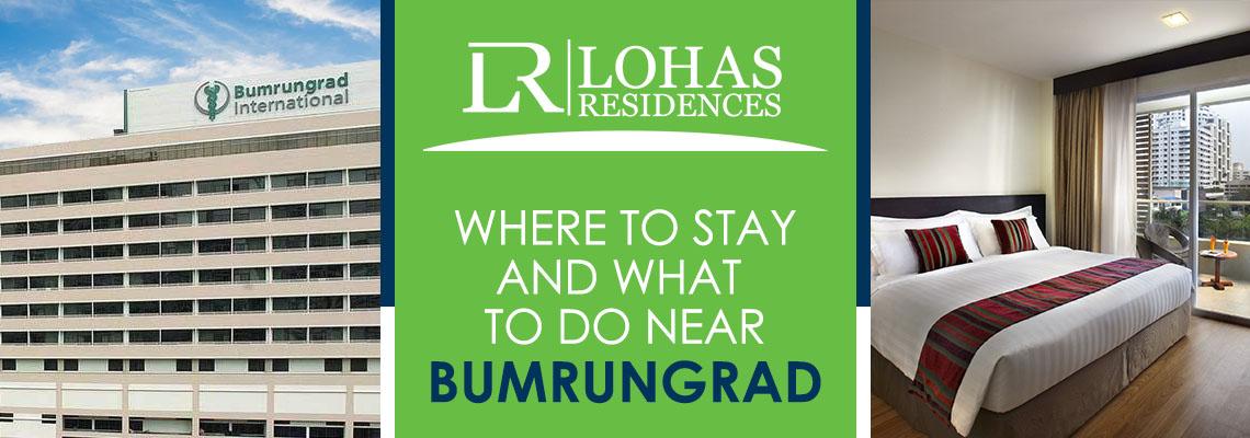 Lohas Residences